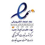 logo_nemad